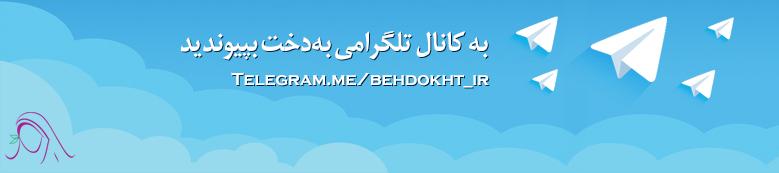 بنر تلگرام صفحه داخلی